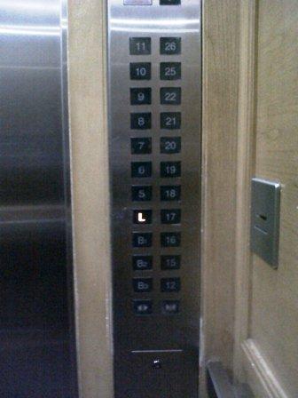 lantai misterius hotel